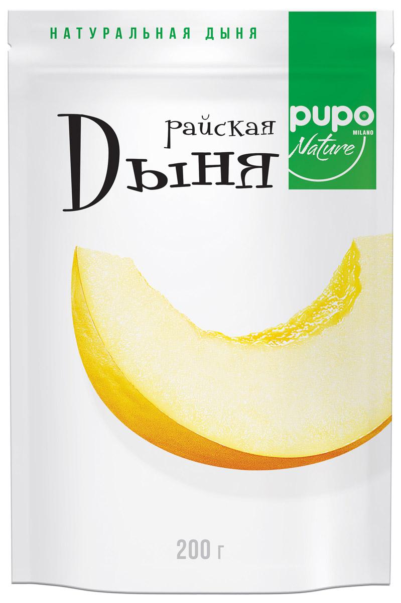 Pupo фрукты сушеные Дыня райская, 200 г14.4957PUPO - это кусочки дыни шаренте, вяленые под лучами жаркого солнца. Французские дыни этого сорта отличаются интенсивностью вкуса и аромата. Они содержат много каротина и других полезных микроэлементов. Некоторые из них, такие как железо, усваиваются лучше всего именно при употреблении этих дынь. Прошедшие натуральную сушку вяленые кусочки дыни - полезное лакомство. Они заряжают энергией и отличным настроением.