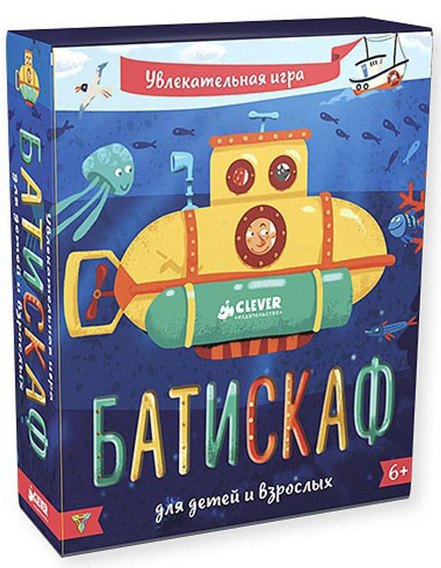 Clever Настольная игра Батискаф цены онлайн