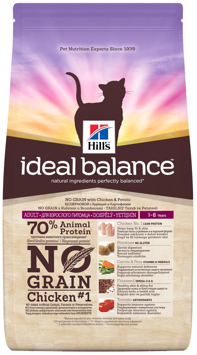 Рацион_Ideal_Balance_компании_Hill's_идеально_сбалансирован_для_поддержания_здоровья_вашей_кошки._Корм_без_кукурузы,_пшеницы_и_сои._Без_искусственных_красителей,_ароматизаторов_и_консервантов._Натуральные_ингредиенты_плюс_витамины,_минералы_и_аминокислоты._Ингредиенты_варьируются_в_зависимости_от_разновидности_рациона_Ideal_Balance.__Рекомендуется_•_Кошкам_от_1_до_7_лет,_умеренно_активным.__Не_рекомендуется_•_Котятам_•_Беременным_и_кормящим_кошкам._В_течение_беременности_и_лактации_кошек_следует_перевести_на_рацион_для_котят_Ideal_Balance_Kitten.__Дополнительная_информация_•_Рационы_Ideal_Balance_Feline_Adult_для_кошек_выпускаются_в_сухом_и_консервированном_виде_с_несколькими_превосходными_вкусами,_которые_понравятся_вашей_кошке._Ключевые_преимущества_•_Контролируемое_содержание_протеина_и_натрия_обеспечивает_идеальный_баланс_нутриентов_для_поддержания_крепкого_здоровья_•_Контролируемое_содержание_магния_и_фосфора_поддерживает_здоровье_мочевыводящих_путей_•_Высокая_энергетическая_ценность_удовлетворяет_потребность_животного_в_энергии_без_необходимости_скармливать_большие_порции_•_Исключены_зерновые._Корм_без_кукурузы,_пшеницы_и_сои._В_состав_входит_картофель._Без_глютена_-_здоровое_пищеварение_для_чувствительных_«животиков»._Картофель_-_источник_витаминов_В6_и_С,_калия_и_магния.__•_Добавлена_натуральная_клетчатка,_что_помогает_поддерживать_оптимальное_количество_стула_•_Высокое_содержание_Омега-6_жирных_кислот_поддерживает_здоровье_кожи_и_шерсти_(из_льняного_семени)_•_Точный_баланс_натуральных_ингредиентов:_•_Свежее_мясо_курицы._Превосходный_источник_постного_белка._Превосходный_источник_ценных_витаминов_и_минералов_таких_как:_Витамины_группы_В,_Цинк,_Селен._Поддерживает_питомца_в_хорошей_стройной_форме._•_Клюква._Это_отличный_источник_витаминов_C_и_E_и_клетчатки._Помогает_защитить_организм_от_негативного_действия_свободных_радикалов._Поддерживает_здоровье_мочевого_пузыря__•_Яблоки._Богатый_источник_антиоксидантов,_таких_как_флавоноиды,_и_диетической_клетчатки._Нату