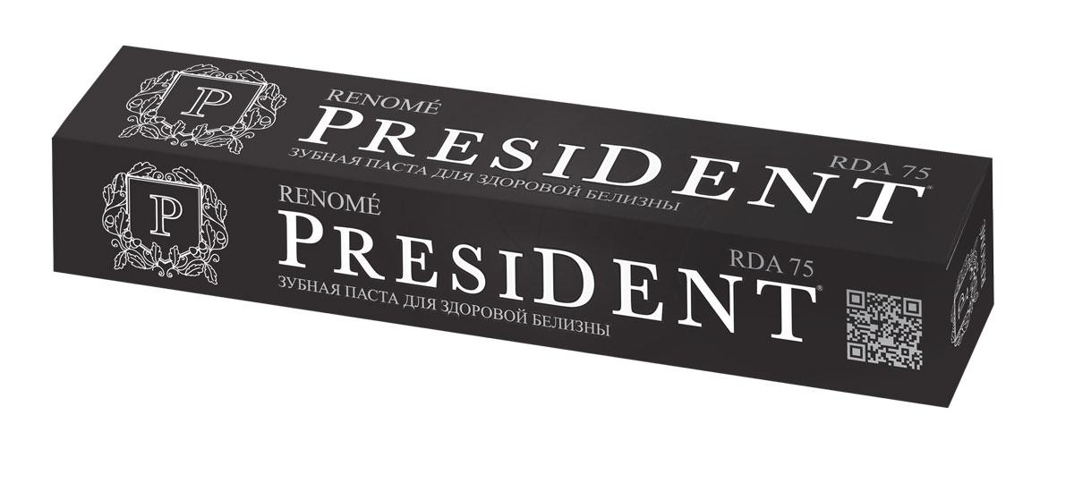 Зубная паста President Renome, 75 мл пленка тонировочная president 10% 0 75 м х 3 м