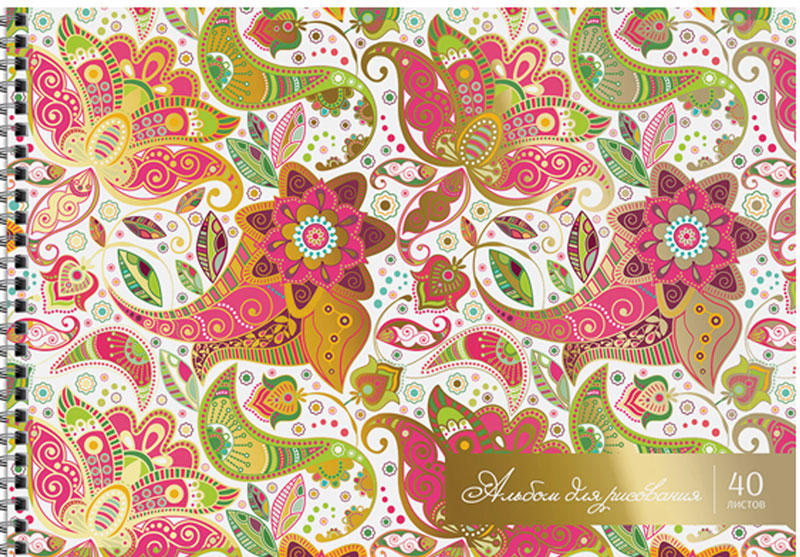 ArtSpace Альбом для рисования Узоры Блестящие узоры 40 листовА40спФ_9189Альбом для рисования ArtSpace Узоры. Блестящие узоры будет вдохновлять ребенка на творческий процесс.Альбом изготовлен из белоснежной бумаги с яркой обложкой из плотного картона, оформленной изображением красивых цветов. Внутренний блок альбома состоит из 40 листов бумаги. Способ крепления - гребень.Высокое качество бумаги позволяет рисовать в альбоме карандашами, фломастерами, акварельными и гуашевыми красками.Во время рисования совершенствуются ассоциативное, аналитическое и творческое мышления. Занимаясь изобразительным творчеством, малыш тренирует мелкую моторику рук, становится более усидчивым и спокойным.
