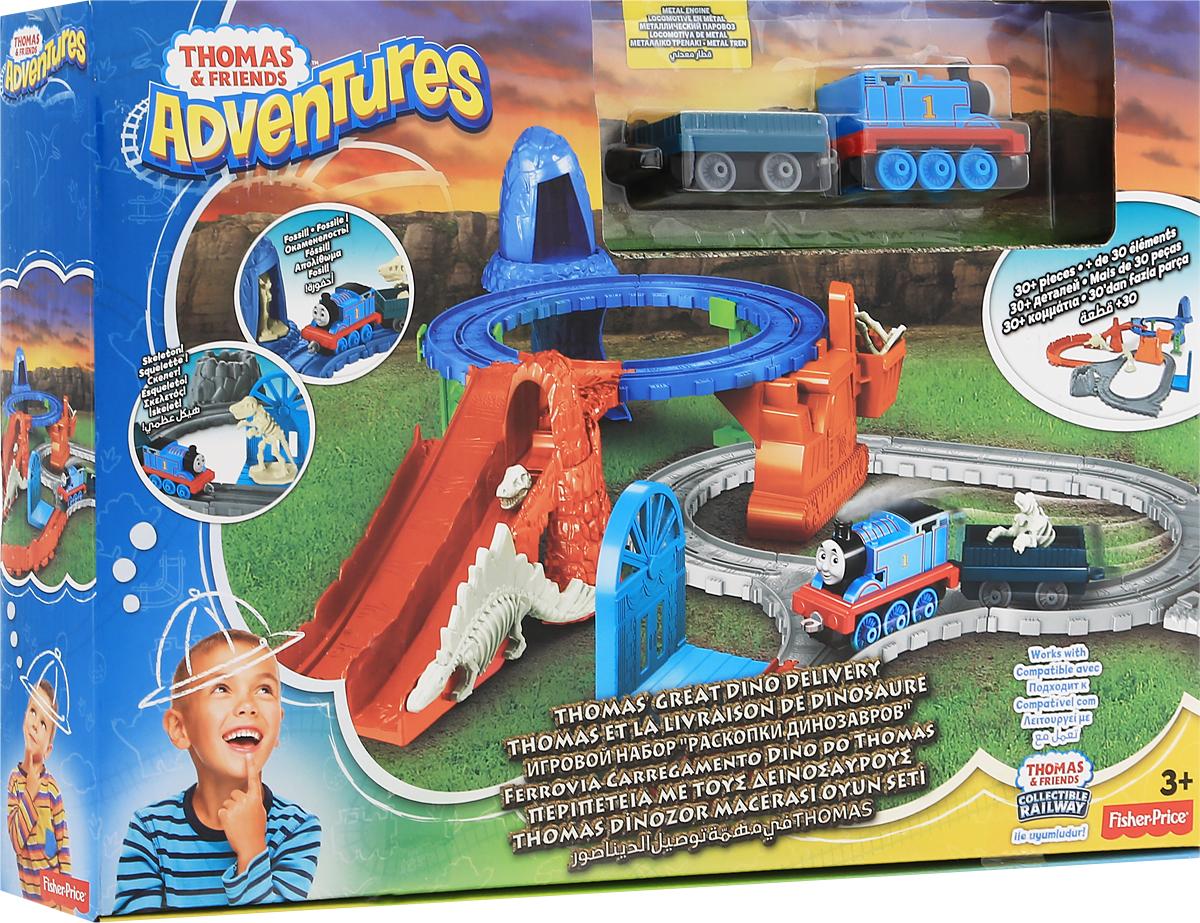 Thomas & Friends Железная дорога Раскопки динозавров - Железные дороги