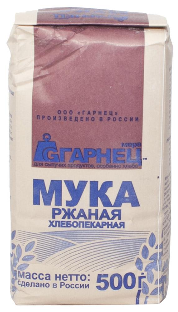 Гарнец Ржаная мука хлебопекарная, 500 г гарнец мука гречневая цельнозерновая без глютена 500 г