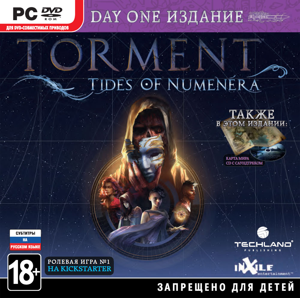 Zakazat.ru Torment: Tides of Numenera. Day One Edition
