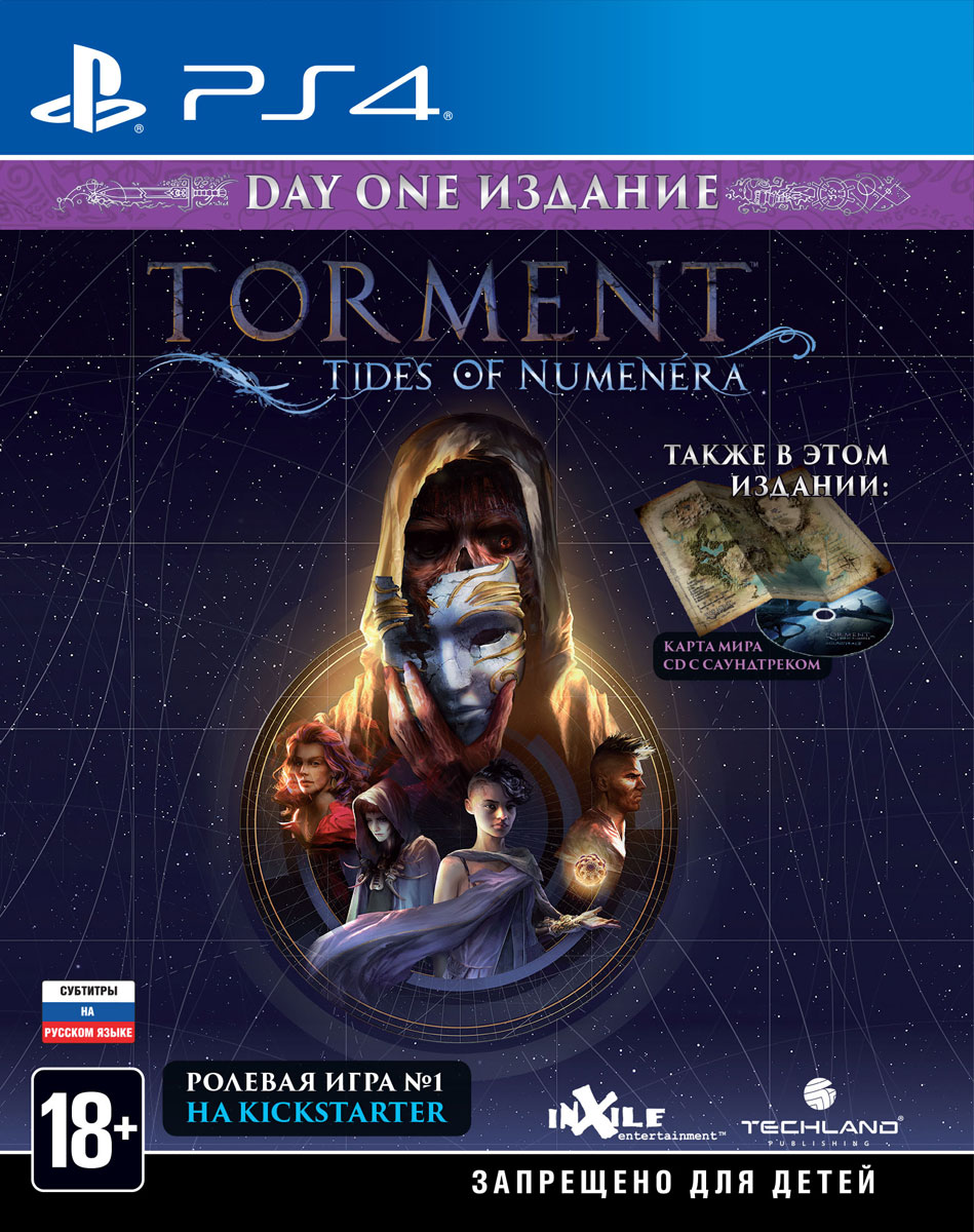 Zakazat.ru Torment: Tides of Numenera. Day One Edition (PS4)