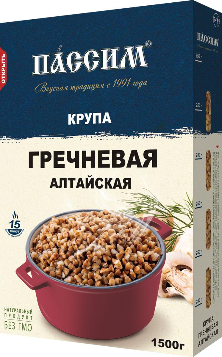 Пассим гречневая крупа, 1,5 кг макаронные изделия bioitalia перья крупные 500г