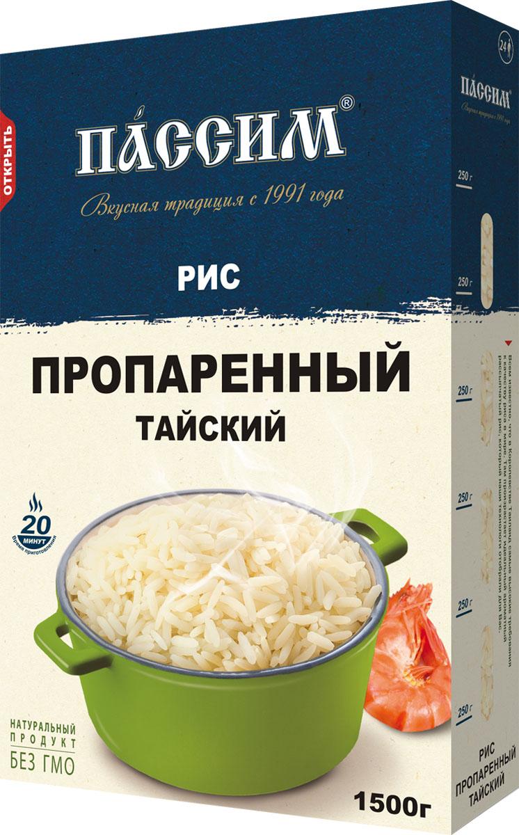 Пассим рис длиннозерный обработанный паром, 1,5 кг сибирские отруби хрустящие сила ягод 100 г