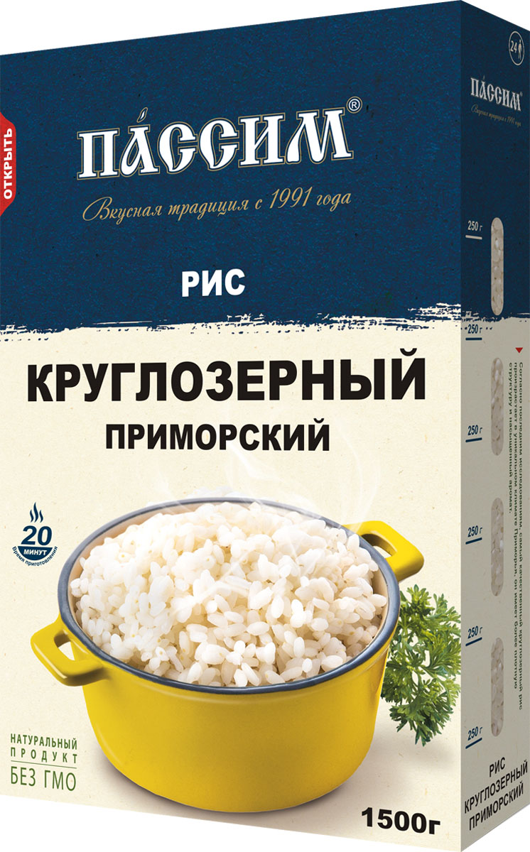 Пассим рис круглозерный приморский, 1,5 кг4605093013102Рис– основа здорового питания!