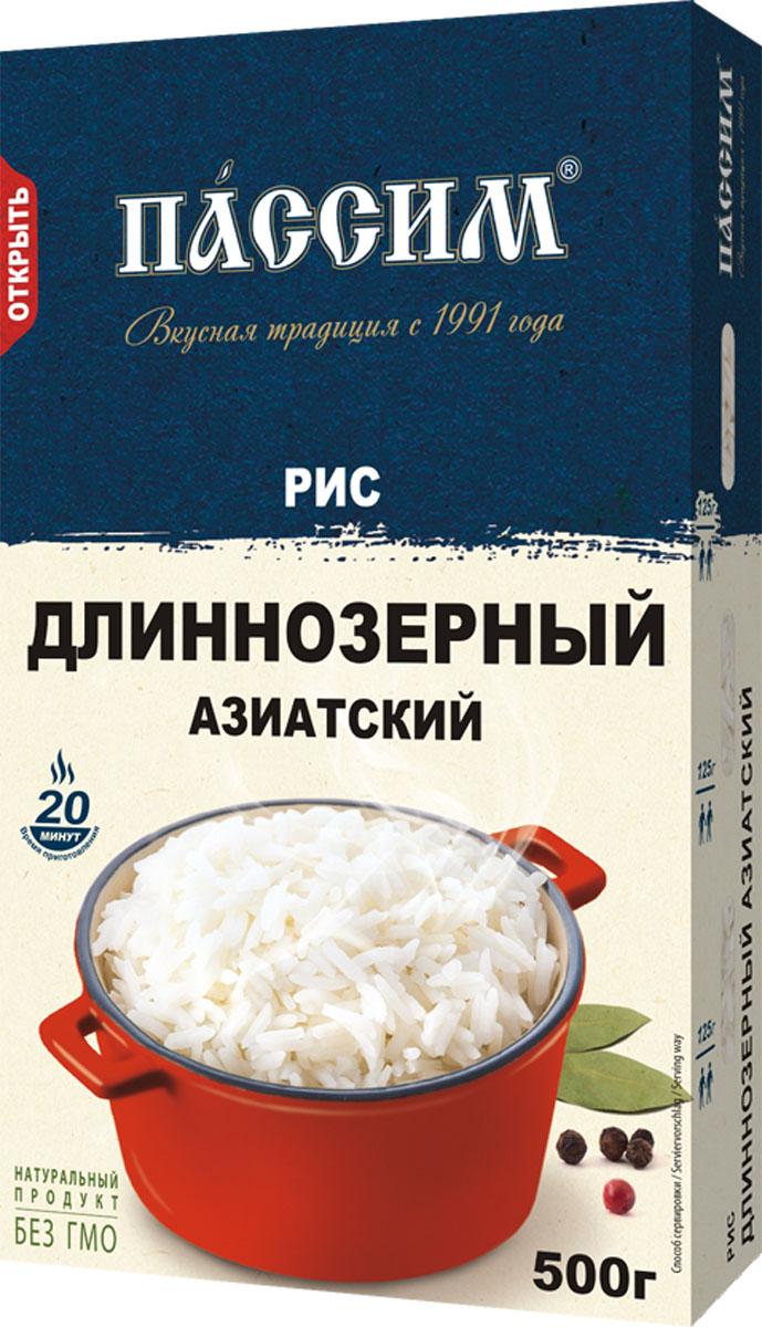 Пассим рис длиннозерный, 500 г националь рис длиннозерный басмати 500 г