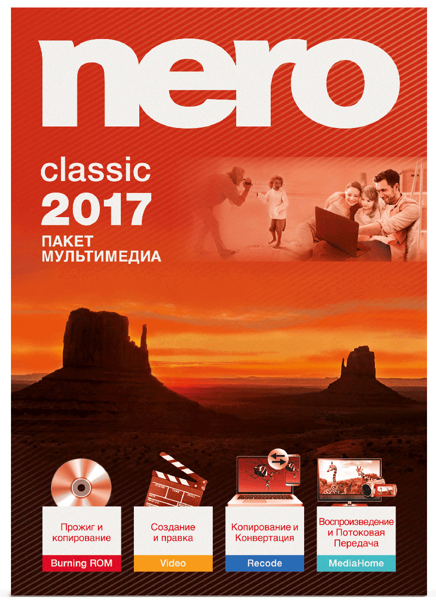 Nero 2017 Classic nero 2017 classic