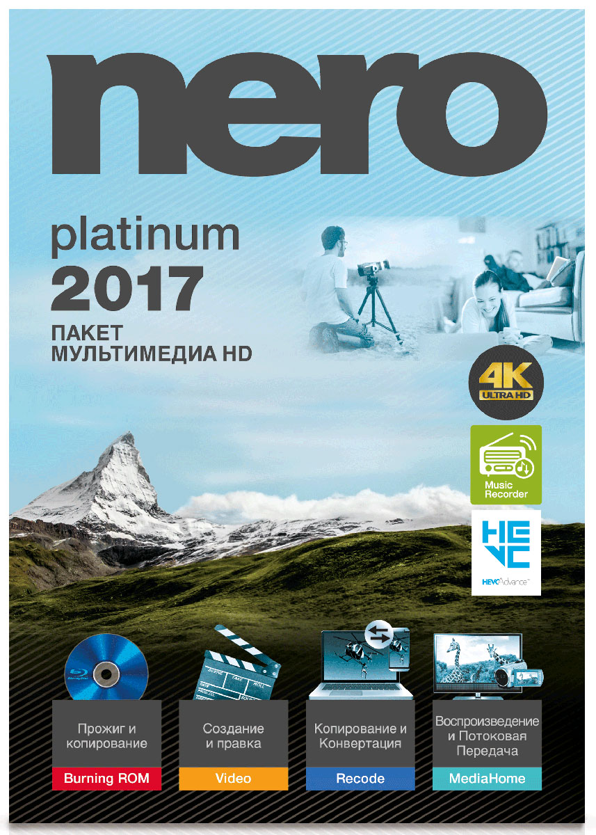 Nero 2017 Platinum видеосамоучитель nero 8 cd