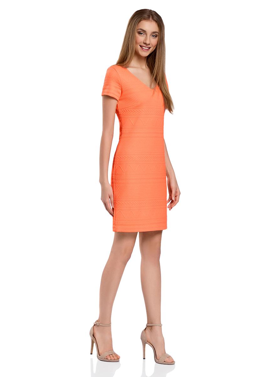 Платье oodji Collection, цвет: оранжевый. 24011013-2/45284/5500N. Размер S (44-170)24011013-2/45284/5500NПлатье oodji Collection, выгодно подчеркивающее достоинства фигуры, выполнено из плотного фактурного трикотажа. Модель средней длины с V-образным вырезом горловины и короткимирукавами застегивается на скрытую молнию на спинке.