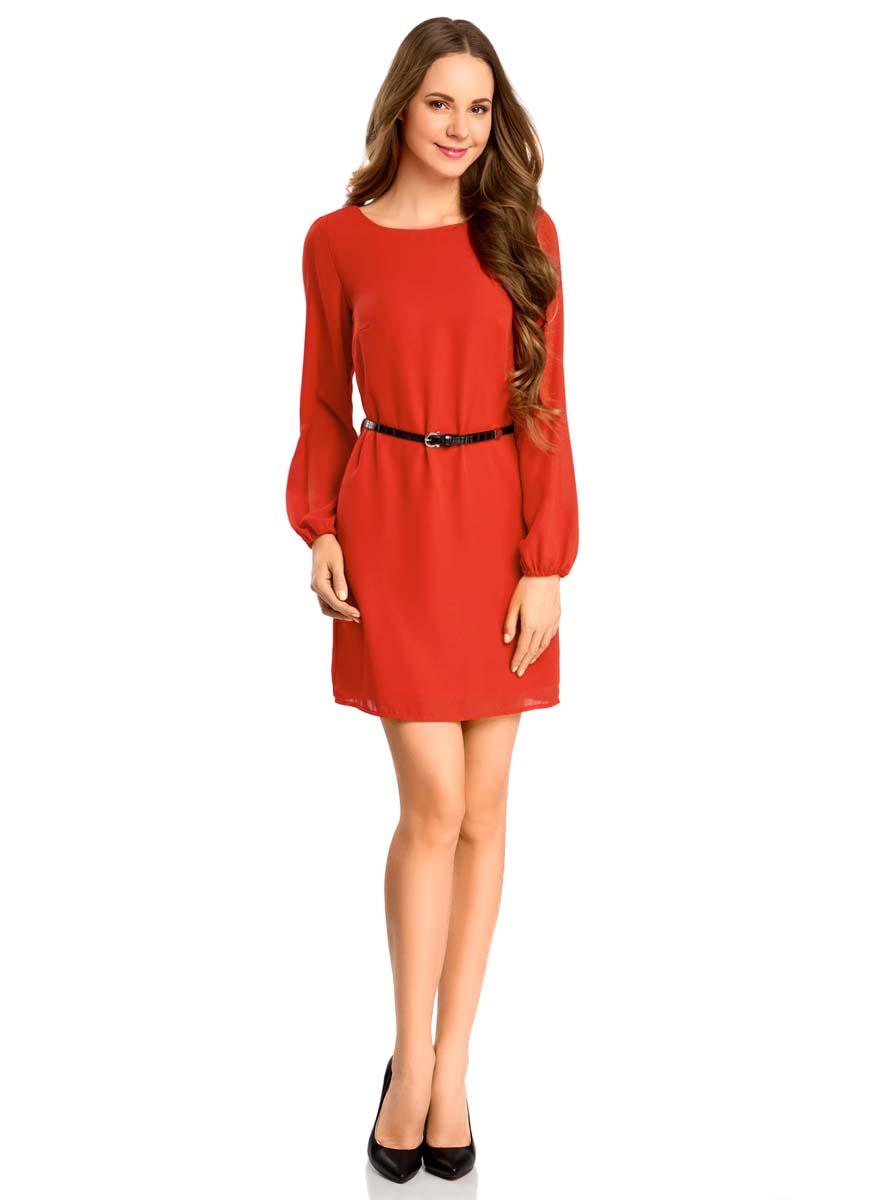 Купить Платье oodji Ultra, цвет: красный. 11900150-5B/32823/4500N. Размер 34 (40-170)