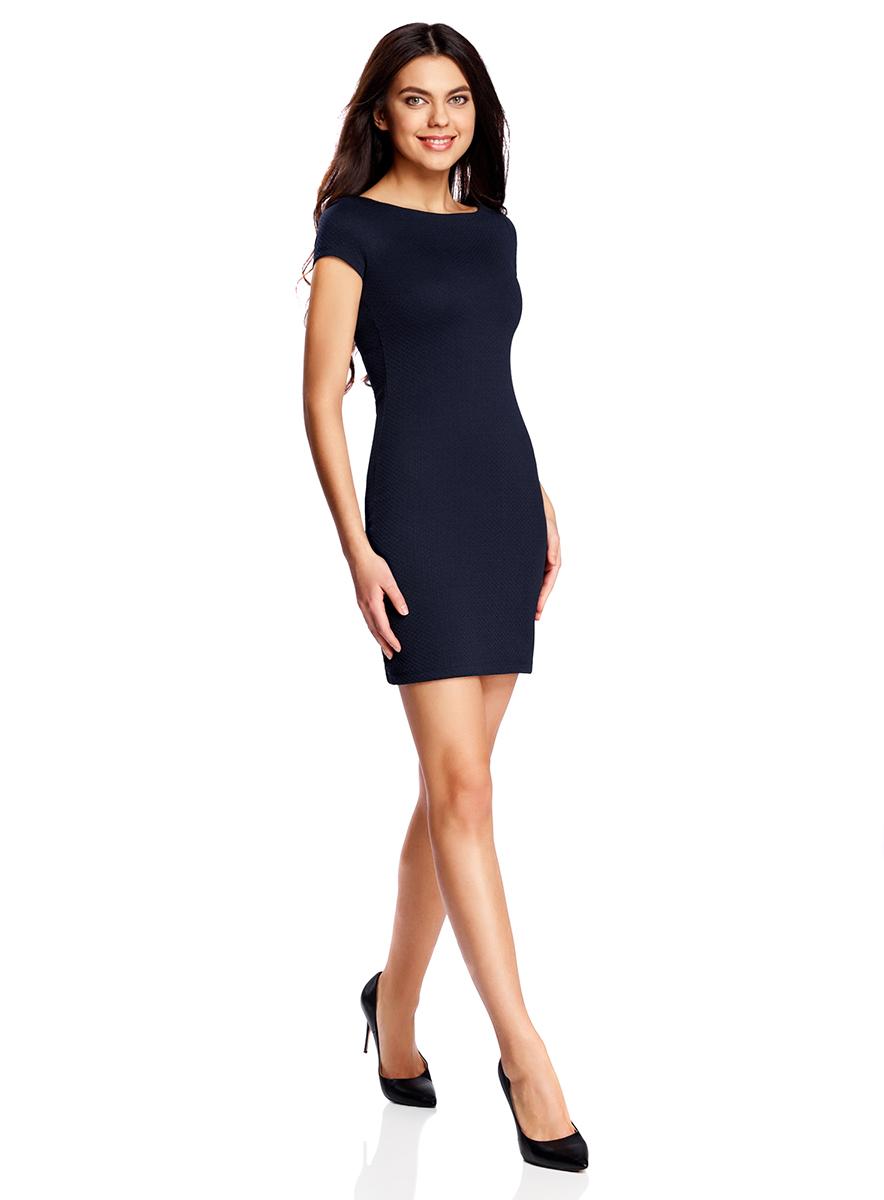 Платье oodji Ultra, цвет: темно-синий. 14001117-11B/45211/7900N. Размер M (46-170)14001117-11B/45211/7900NСтильное платье oodji Ultra облегающего кроя выполнено из качественного фактурного трикотажа в мелкий рубчик. Модель мини-длины с вырезом-лодочкойи короткими рукавами выгодно подчеркивает достоинства фигуры.
