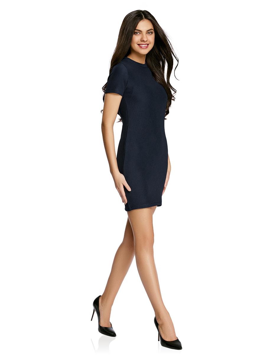 Платье oodji Ultra, цвет: темно-синий. 14011007/45262/7900N. Размер XL (50) платье oodji ultra цвет темно синий 14017001 42376 7900n размер xl 50