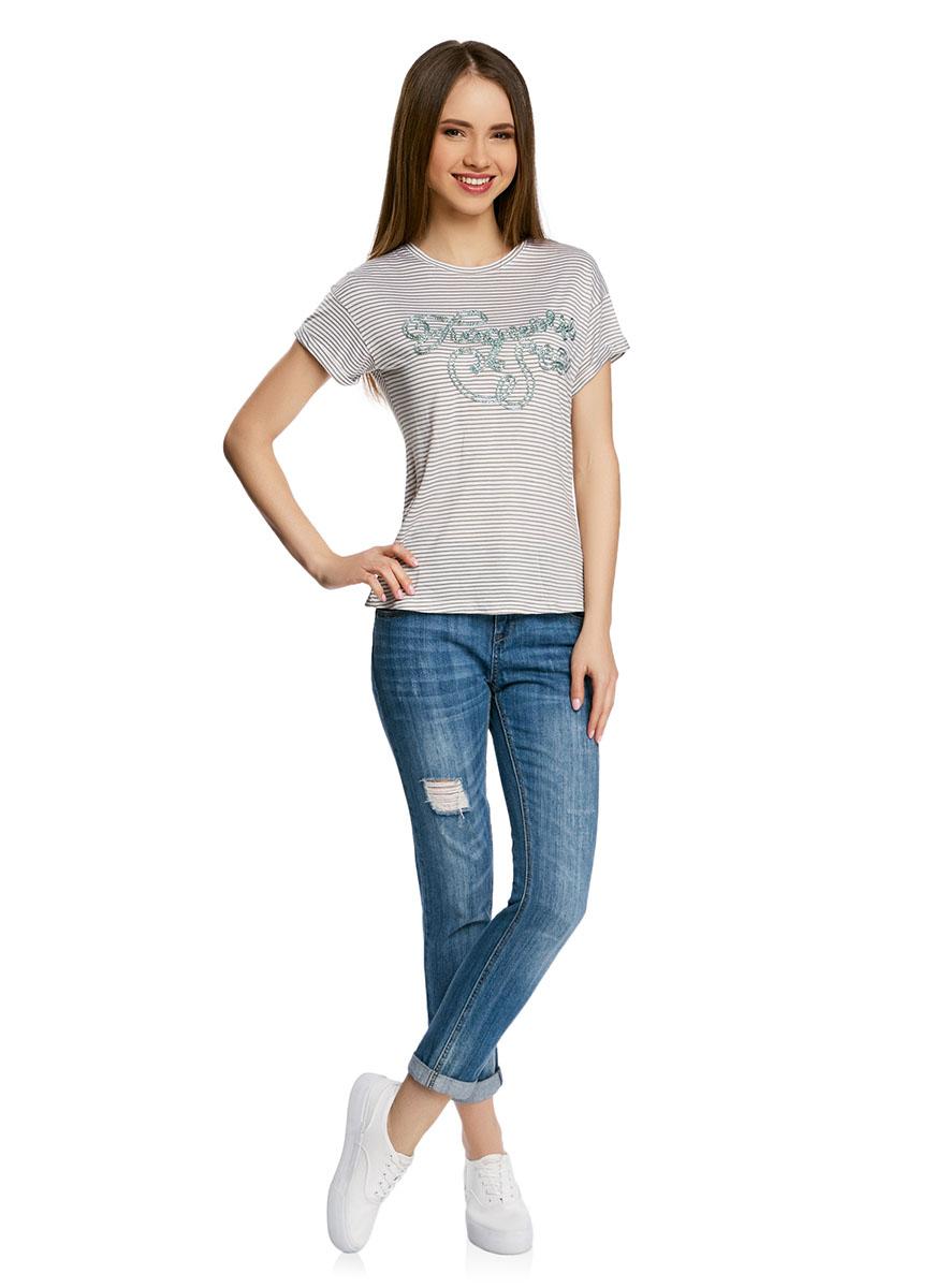 Футболка женская oodji Ultra, цвет: белый, голубой. 14701050/46460/1066S. Размер S (44) футболка в полоску женская