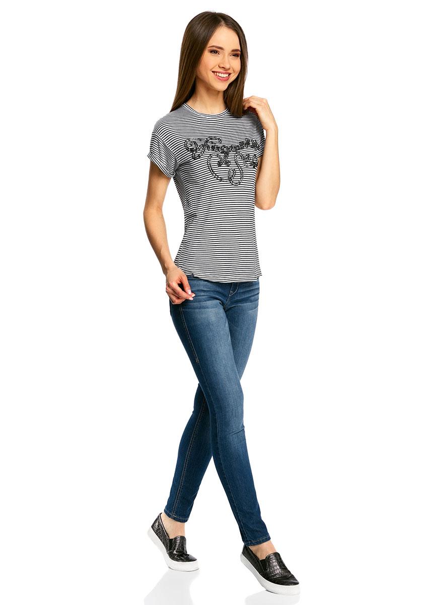 Футболка женская oodji Ultra, цвет: белый, черный. 14701050/46460/1029S. Размер M (46)14701050/46460/1029SСтильная женская футболка с круглым вырезом горловины и короткими рукавами выполнена изнатуральной вискозы. Модель оформлена принтом в полоску, а на груди декорирована надписью из люрекса.