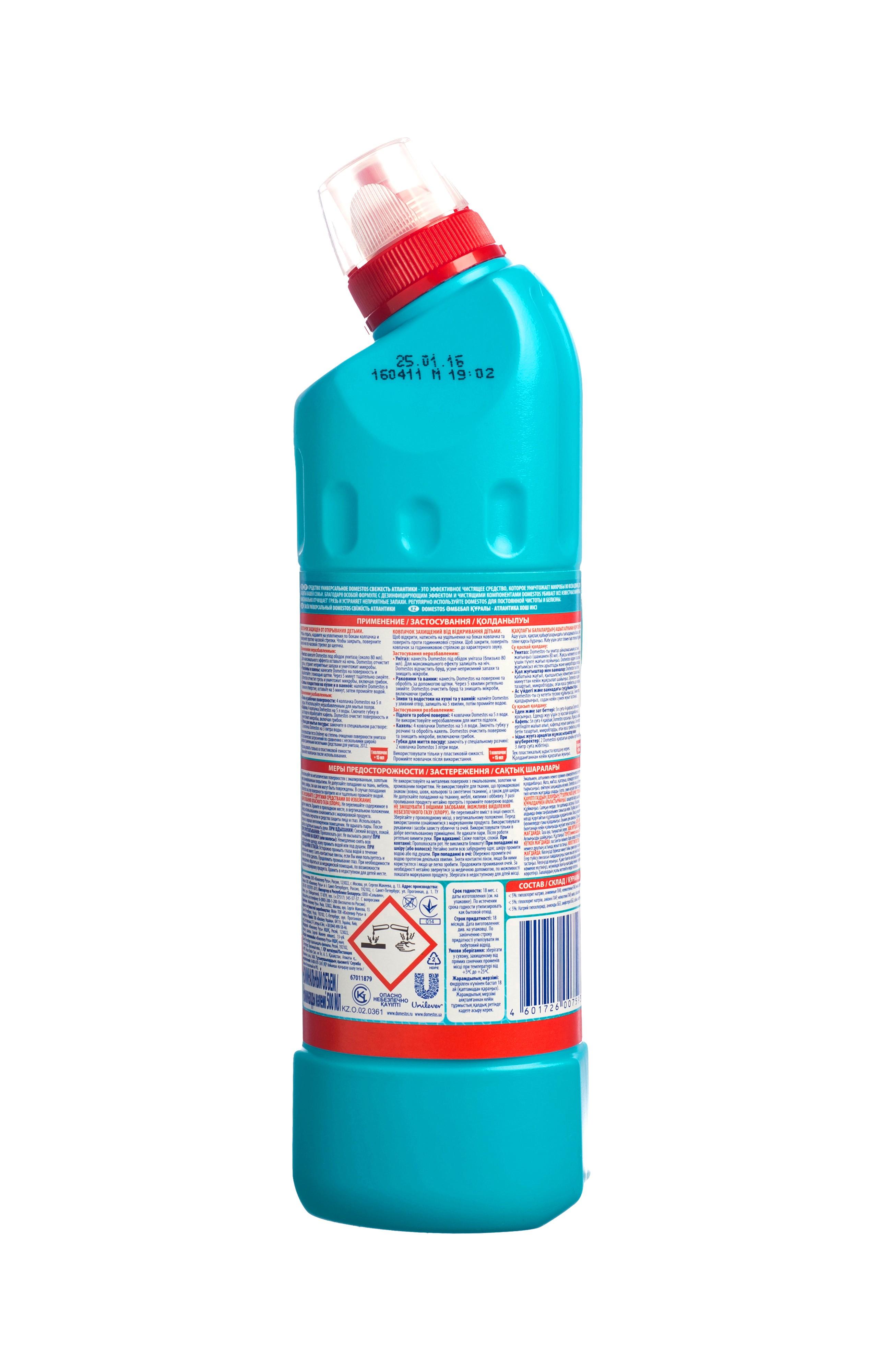 """Универсальное чистящее средство Domestos """"Двойная сила. Свежесть Атлантики"""" подходит для  уборки раковин и ванн, кафеля, пола, унитаза, сливов и водостоков на кухне и в ванной. Чистит до  блеска, дезинфицирует и отбеливает. Domestos не только очищает поверхности, но и помогает  бороться со всеми известными микробами - в том числе, вызывающими опасные заболевания,  обеспечивая свежий аромат.  Густой, многофункциональный, экономичный и невероятно эффективный. Среди средств для  туалетов Domestos - бесспорный лидер, благодаря густой формуле и удобной форме бутылки.  Нельзя забывать, что гигиена важна не только в туалете, но и в ванной. Влага и тепло -  идеальные условия для размножения бактерий, грибка, плесени. Регулярное использование  небольшого количества Domestos на мокрой тряпке или губке в ванной убирает мыльной осадок,  темные пятна, дезинфицирует поверхности.  Domestos безопасен. При надлежащем использовании Domestos абсолютно безвреден как для  людей, так и для окружающей среды: содержащееся в нем активное дезинфицирующее вещество  сразу после применения распадается на безопасные компоненты.  Состав: менее 5%: гипохлорит натрия, анионные ПАВ, неионогенные ПАВ, мыло, отдушка.   Товар сертифицирован."""
