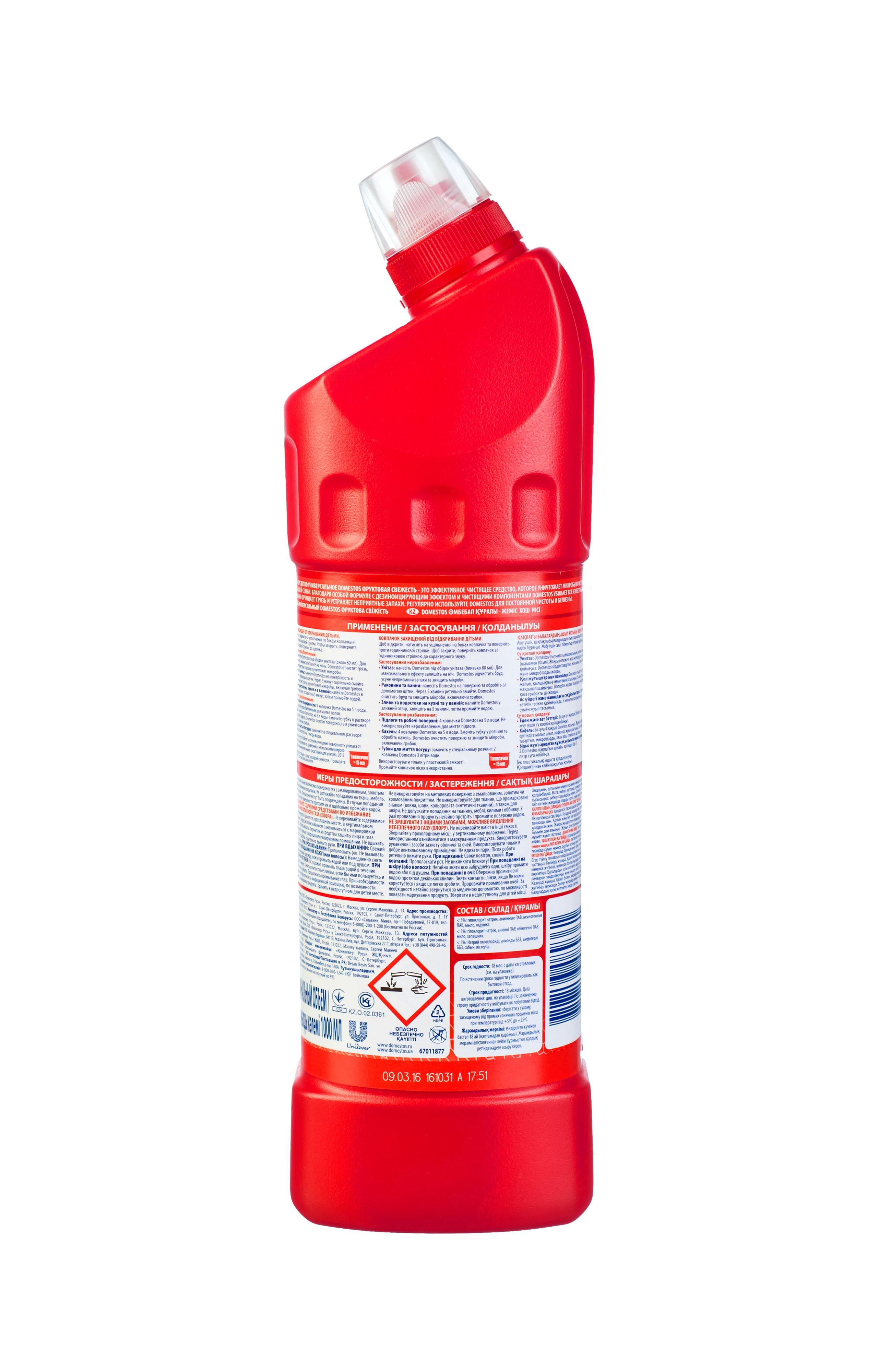 Средство универсальное Domestos Фруктовая Свежесть – это эффективное чистящее средство, которое уничтожает микробы во всем доме для защиты вашей семьи.  Благодаря особой формуле с дезинфицирующим эффектом и чистящими компонентами Domestos убивает все известные микробы, максимально отчищает