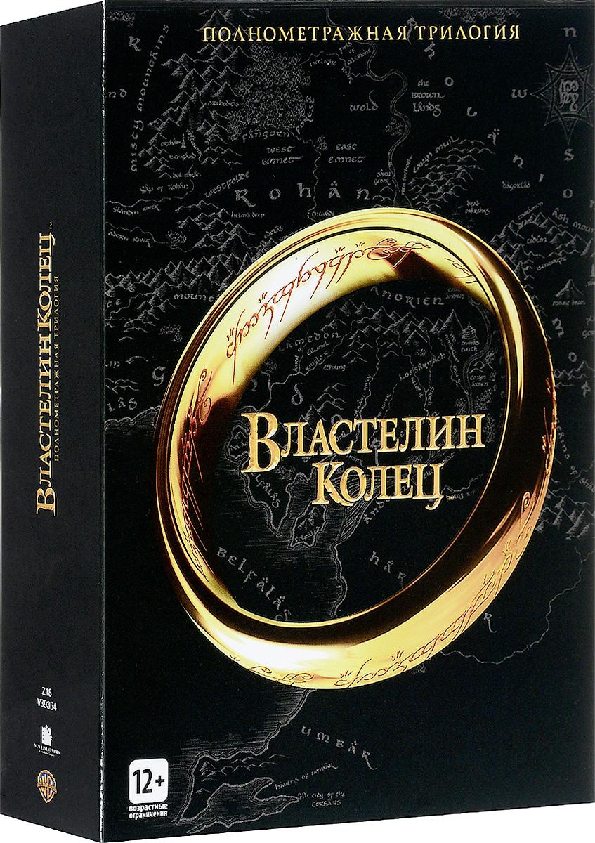 Zakazat.ru Властелин Колец: Трилогия (3 DVD)