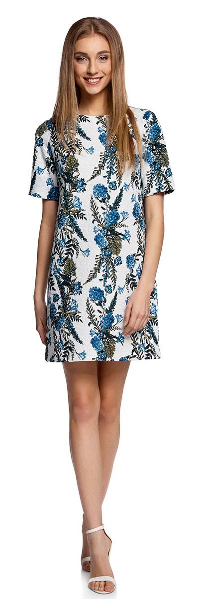 Платье oodji Collection, цвет: кремовый, голубой. 24001110-3/42316/3070F. Размер L (48-170) платье oodji collection цвет оранжевый 24001110 4 46432 5500n размер l 48 170
