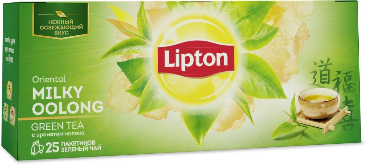 Lipton Oriental Milky Oolong зеленый чай в пакетиках с ароматом молока, 25 шт67111569Ощутите нежный освежающий вкус! Молодые чайные листочки, выращенные под теплыми лучами солнца, дарят зеленому чаю Lipton нежный вкус, дополненный нежной сливочной ноткой. Откройте изысканный вкус нового зеленого чая Lipton Oriental Milky Oolong!