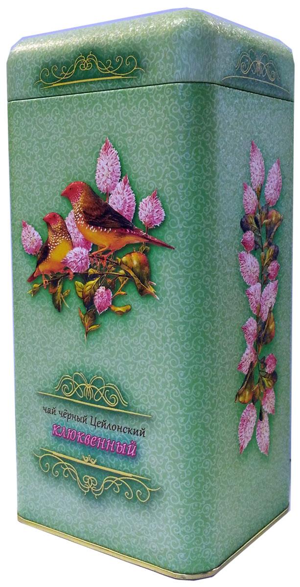 Птицы Цейлона Клюквенный чай черный листовой, 150 г дольче вита с рождеством христовым черный листовой чай 170 г