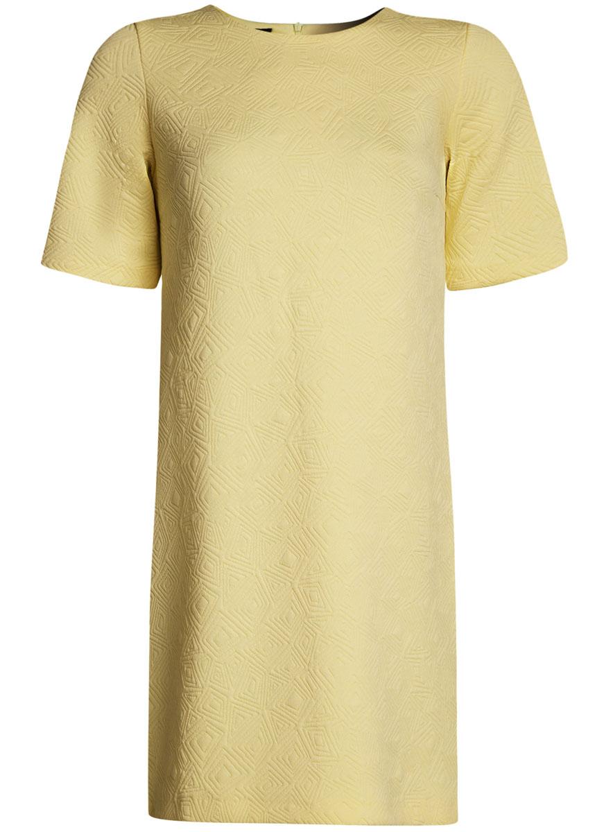 Платье oodji Collection, цвет: светло-желтый. 24001110-4/46432/5000N. Размер XL (50-170)24001110-4/46432/5000NЛаконичное платье прямого силуэта oodji Collection выполнено из мягкой фактурной ткани. Модель мини-длины с круглым вырезом горловины и короткими рукавамизастегивается на скрытую молнию на спинке.