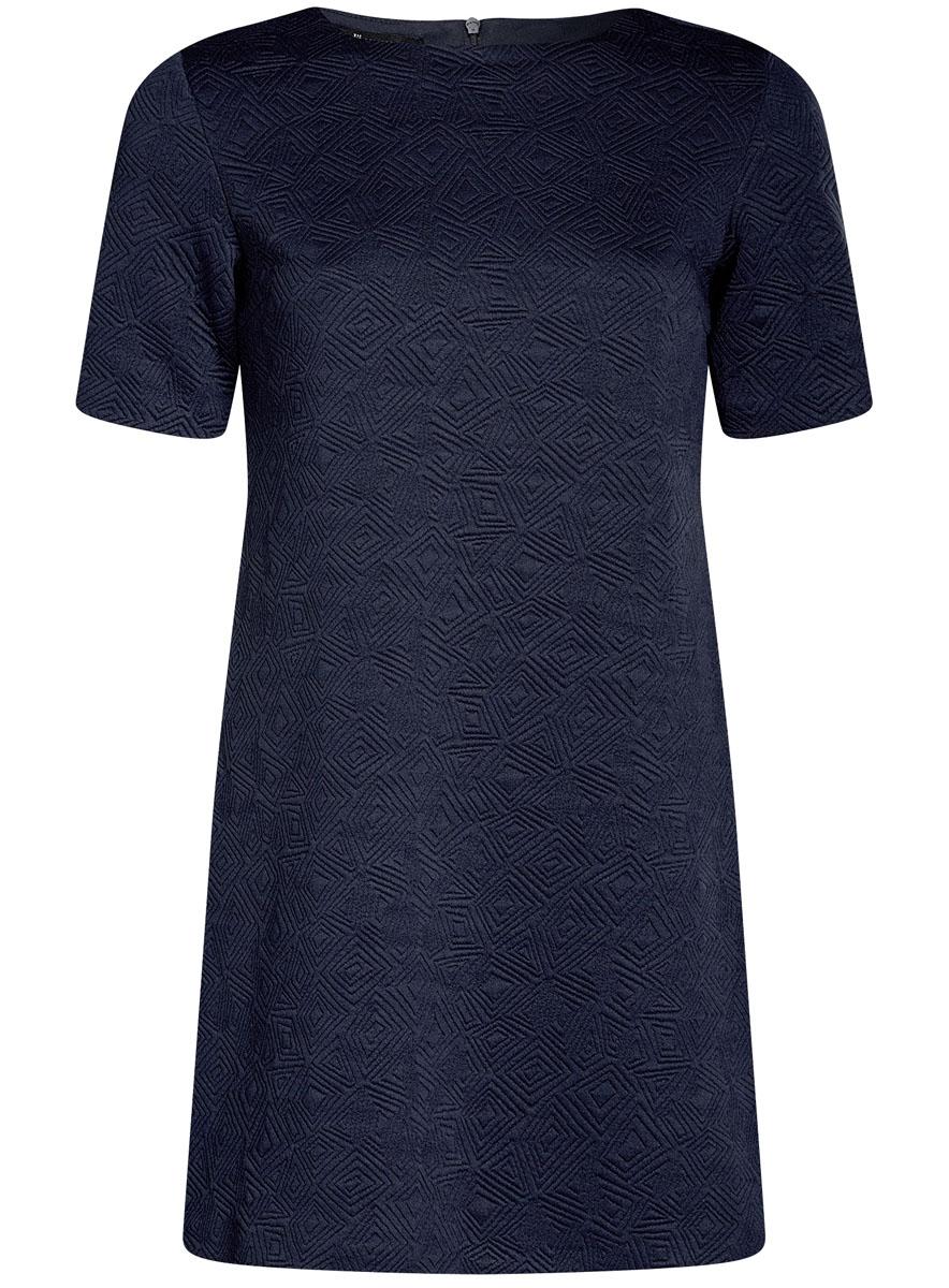 Платье oodji Collection, цвет: темно-синий. 24001110-4/46432/7900N. Размер XL (50-170)24001110-4/46432/7900NЛаконичное платье прямого силуэта oodji Collection выполнено из мягкой фактурной ткани. Модель мини-длины с круглым вырезом горловины и короткими рукавамизастегивается на скрытую молнию на спинке.