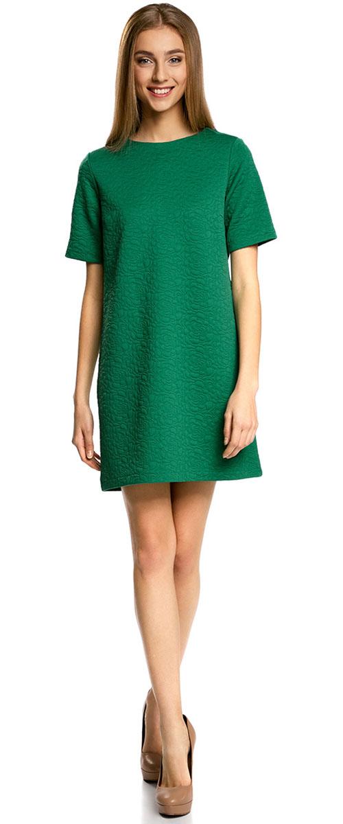 Платье oodji Collection, цвет: темно-изумрудный. 24001110-3/42316/6E00N. Размер L (48-170)