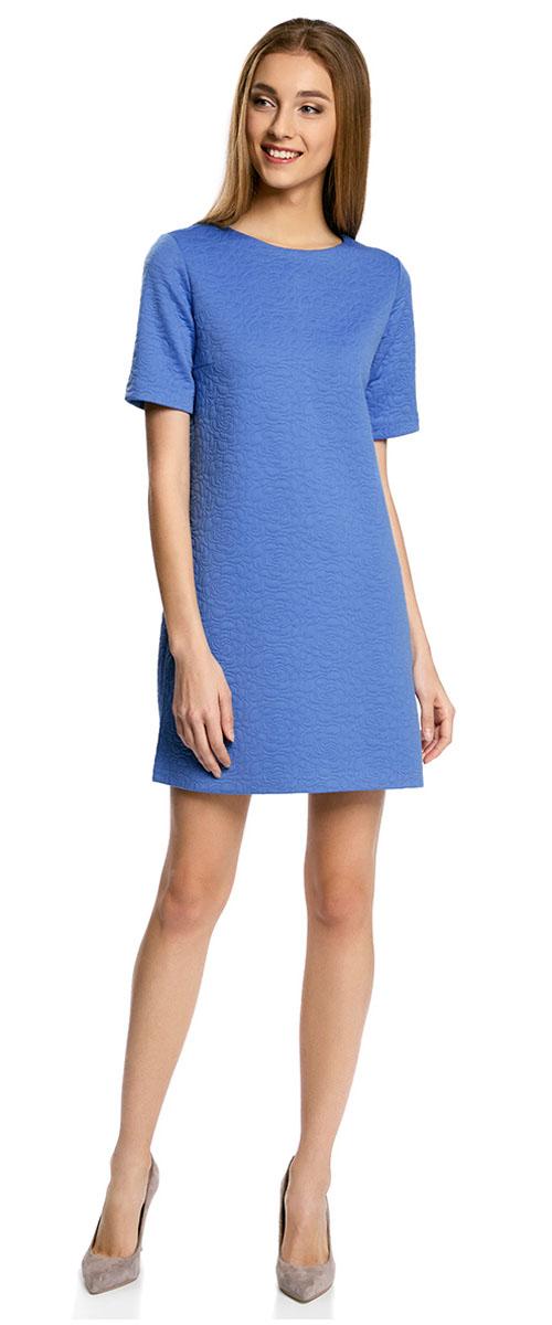 Платье oodji Collection, цвет: голубой. 24001110-3/42316/7500N. Размер L (48-170) платье oodji collection цвет оранжевый 24001110 4 46432 5500n размер l 48 170