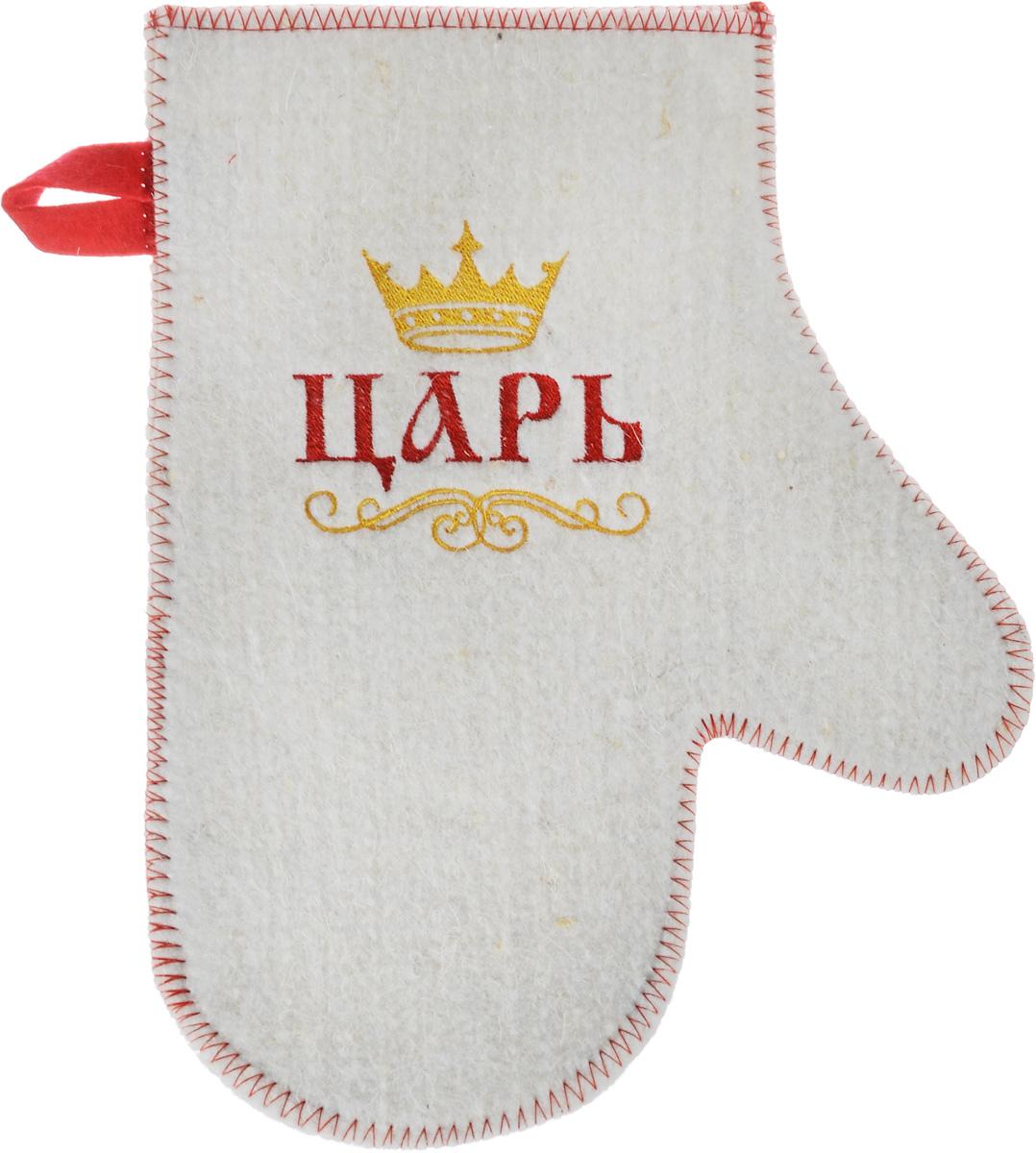 Рукавица для бани и сауны Главбаня ЦарьБ4304Рукавица Главбаня Царь, изготовленная из войлока, - незаменимый банный атрибут. Изделие декорировано ярким рисунком и оснащено петелькой для подвешивания на крючок. Такая рукавица защищает руки от горячего пара, делает комфортным пребывание в парной. Также ею можно прекрасно промассировать тело.Размер рукавицы: 23 х 28 см.Материал: войлок (50% шерсть, 50% полиэфир).