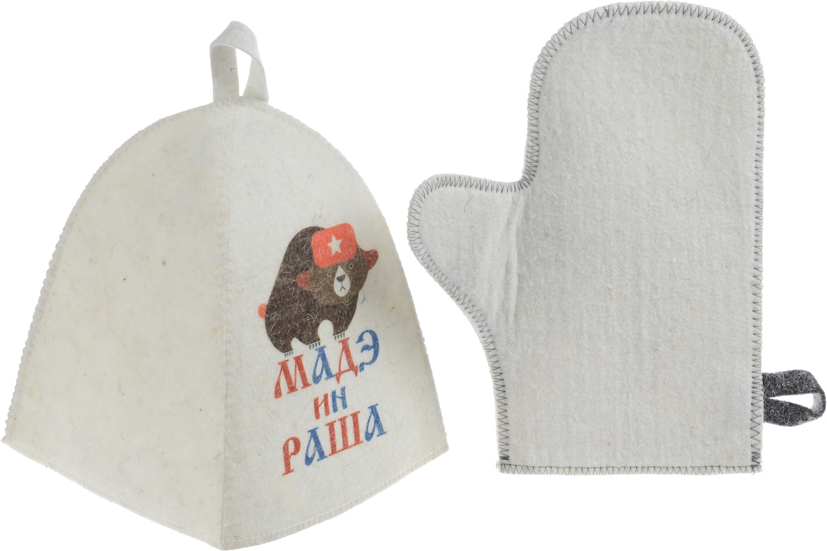 Набор для бани и сауны Главбаня Мадэ ин раша, 2 предметаБ32322Набор для бани Главбаня Мадэ ин раша включает в себя шапку и рукавицу. Изделия выполнены из войлока (шерсть с добавлением полиэфира). Шапка оформлена ярким изображением и дополнена надписью Мадэ ин раша.Шапка и рукавица - это незаменимые аксессуары для любителей попариться в русской бане и для тех, кто предпочитает сухой жар финской бани. Необычный дизайн изделий поможет сделать ваш отдых приятным и разнообразным. Шапка защитит волосы от сухости и ломкости, голову от перегрева и предотвратит появление головокружения, а рукавица защитит руки от горячего пара и сделает комфортным пребывание в парной. На изделиях имеются петельки, с помощью которых их можно повесить на крючок в предбаннике.Такой набор станет отличным подарком для любителей отдыха в бане или сауне. Пластиковая сумочка позволит удобно хранить изделия. Размер рукавицы: 23 х 28 см. Диаметр шапки по нижнему краю: 70 см. Высота шапки: 24 см.