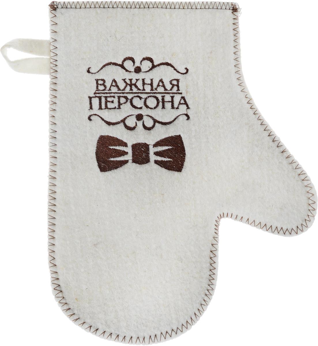 Рукавица для бани и сауны Главбаня Важная персонаБ4305Рукавица Главбаня Важная персона, изготовленная из войлока, - незаменимый банный атрибут. Изделие декорировано ярким рисунком и оснащено петелькой для подвешивания на крючок. Такая рукавица защищает руки от горячего пара, делает комфортным пребывание в парной. Также ею можно прекрасно промассировать тело.Размер рукавицы: 23 х 28 см.Материал: войлок (50% шерсть, 50% полиэфир).
