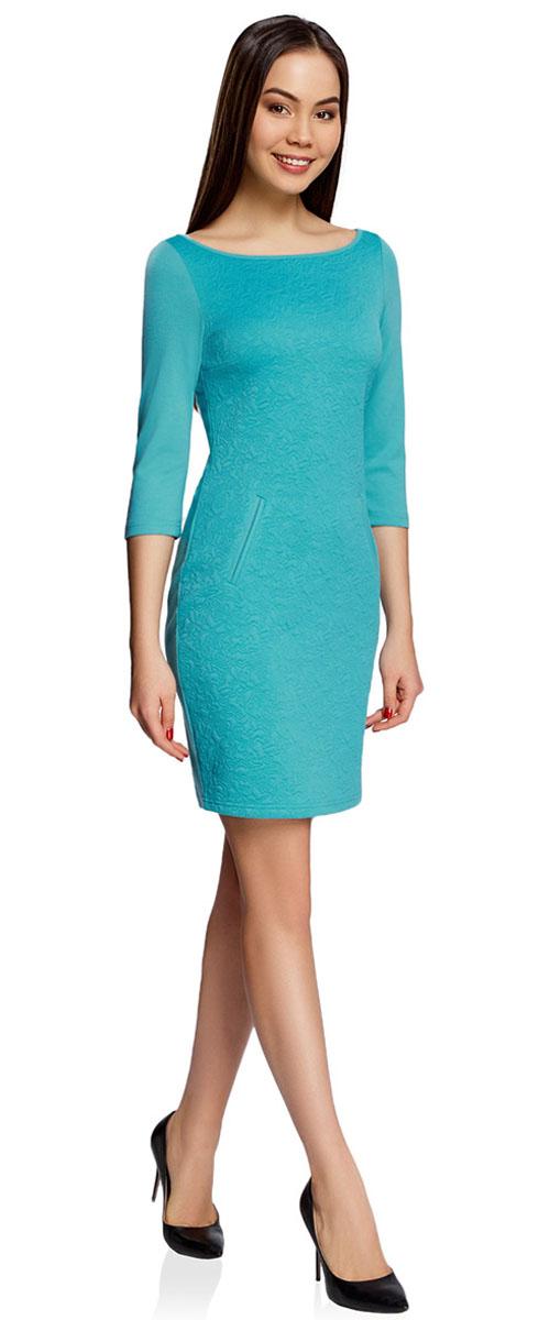 Платье oodji Collection, цвет: бирюзовый. 24001100-4/46435/7300N. Размер XXL (52-170) майка мужская oodji basic цвет бирюзовый 5b700000m 44133n 7300n размер xxl 58 60 page 4