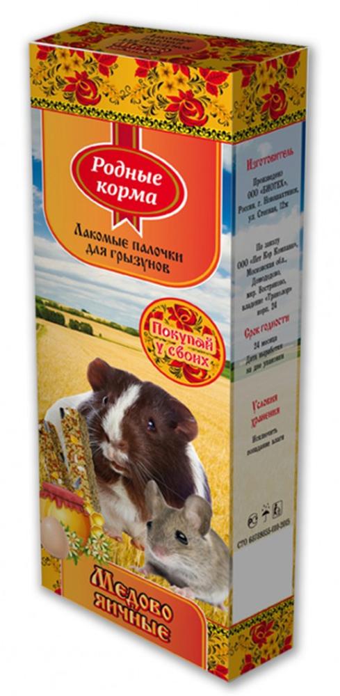 Лакомство для грызунов Родные корма, зерновые палочки яично-медовые, 2 шт