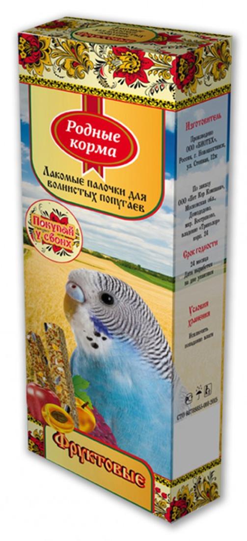 Лакомство для попугаев Родные корма, зерновые палочки с фруктами, 2 шт60972«Зерновые палочки» для птиц с травами, фруктами и овощами это вкусное и питательное лакомство. Упаковка содержит две палочки, каждая из которых отдельно упакована в специальной газовой среде, что позволяет надолго сохранить свежесть и вкусовые качества продуктов. Лакомые палочки «Родные корма с фруктами» для волнистых попугаев являются отличным и вкусным дополнением к ежедневному корму Вашей птицы. Лакомство изготовлено из натуральных компонентов, скрепленных на яичной основе вокруг съедобной деревянной палочки.Входящие в состав фрукты, разнообразят рацион попугая в любое время года.Состав: Просо, овес, канареечное семя, лен, пшеница, семена подсолнечника, яйцо, яблоки.Пищевая ценность (100г): белки — не менее 11%, углеводы — не менее 60%, жиры — не менее 6%, клетчатка — не более 6%, влажность — не более 13%.Энергетическая ценность 240 кКал