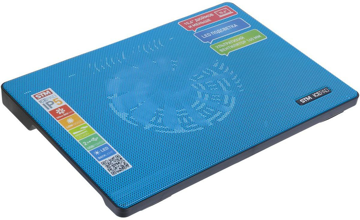 STM IP5, Black Blue охлаждающая подставка для ноутбука - Подставки для ноутбуков