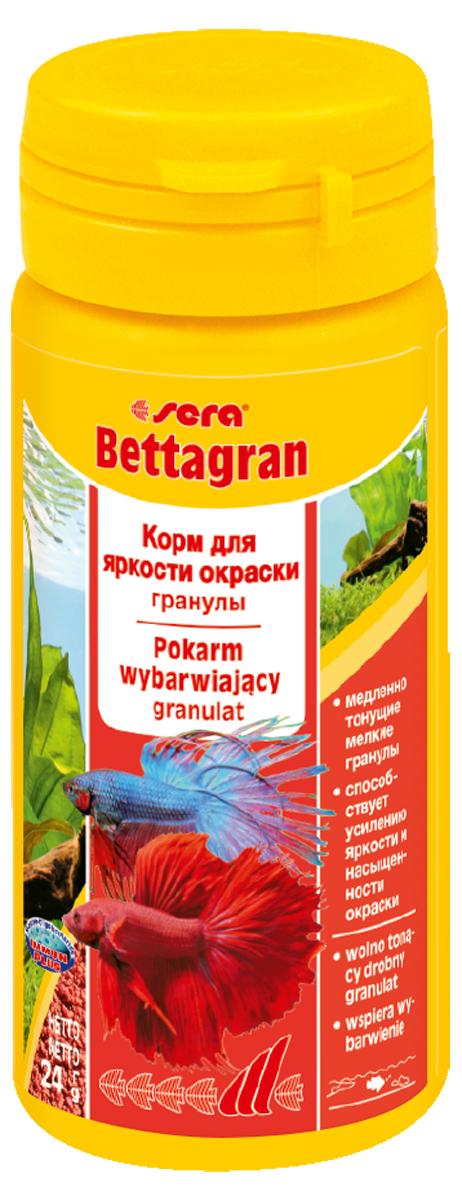 Корм для рыб Sera Bettagran, 50 мл (24 г)0104Корм для рыб Sera Bettagran предназначен для рыб-петушков, а также всех видов рыб, кормящихся в средних слоях воды. Произведенный из тщательно отобранных и бережно обработанных ингредиентов он содержит все необходимые петушкам витамины и микроэлементы. Высококачественные ингредиенты корма, такие как водоросль гематококкус, усиливают яркость и насыщенность окраски рыб естественным путем. Медленно тонущие гранулы надолго сохраняют свою форму в воде, не загрязняя ее. Применение: давайте рыбам столько корма, сколько они могут съесть в течение 2-3 минут. Ингредиенты: кукурузный крахмал, пшеничная клейковина, рыбная мука, цельный яичный порошок, казеинат кальция, пшеничная мука, рыбий жир (49% Омега жирных кислот), пивные дрожжи, пшеничные зародыши, растительное сырье, люцерна, крапива, петрушка, гаммарус, морские водоросли, паприка, маннанолигосахариды (0,4%), спирулина, водоросль гематококкус (0,3%), шпинат, морковь, зеленые мидии, чеснок. Аналитический состав: протеин 41,9%, жиры 8,7%, клетчатка 3,5%, влажность 5,0%, зольные вещества 4,0%.Витамины и провитамины: витамин A 37.000 МЕ/кг, витамин D3 1.800 МЕ/кг, витамин E (D, L-а-tocopheryl acetate) 120 мг/кг, витамин B1 35 мг/кг, витамин B2 90 мг/кг, витамин C (L-ascorbyl monophosphate) 550 мг/кг. Содержит пищевые красители, допустимые в ЕС. Товар сертифицирован.