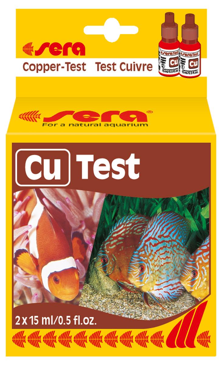 Тест для воды Sera Cu-Test, 15 мл тест sera ph тест для воды 15 мл