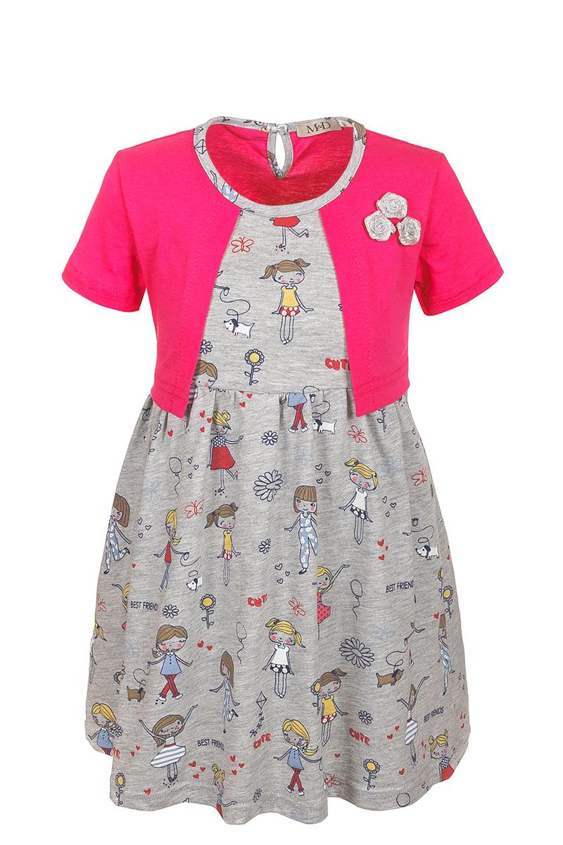 Платье для девочки M&D, цвет: фуксия, серый. SJD27006M91. Размер 104SJD27006M91Модное платье M&D выполнено из натурального хлопка.Платье с круглым вырезом горловины и короткими рукавами-фонариками застегивается по спинке на пуговицу. От линии талии заложены складочки, придающие платью пышность. Изделие оформлено оригинальным принтом и украшено розочками. Отделка и расцветка модели создают эффект 2 в 1 - платья с жакетом.