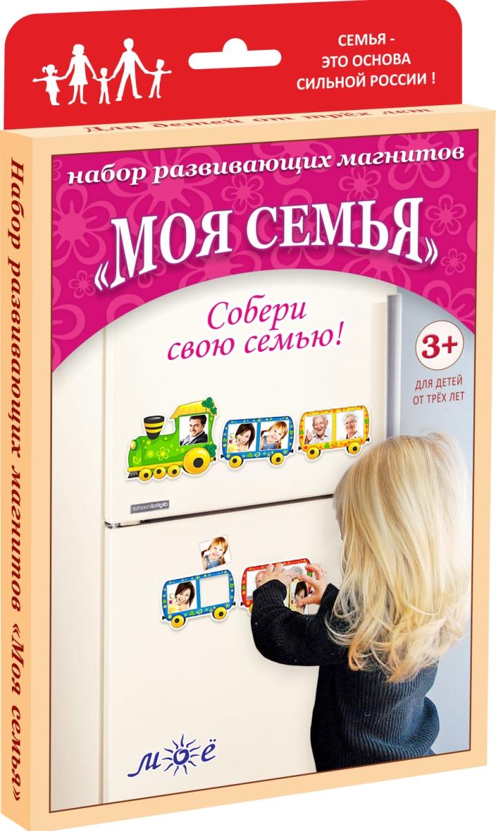 Моё Обучающая игра Моя семья little english я и моя семья игры и упражнения для малышей