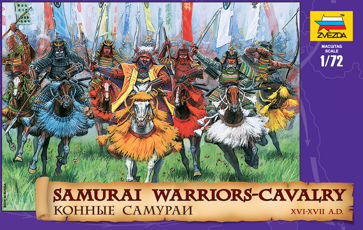 Звезда Набор миниатюр Конные самураи XVI-XVII вв