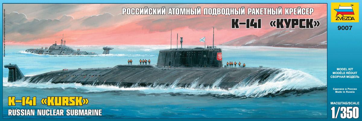 Звезда Набор для сборки и раскрашивания Российский атомный подводный ракетный крейсер К-141 Курск