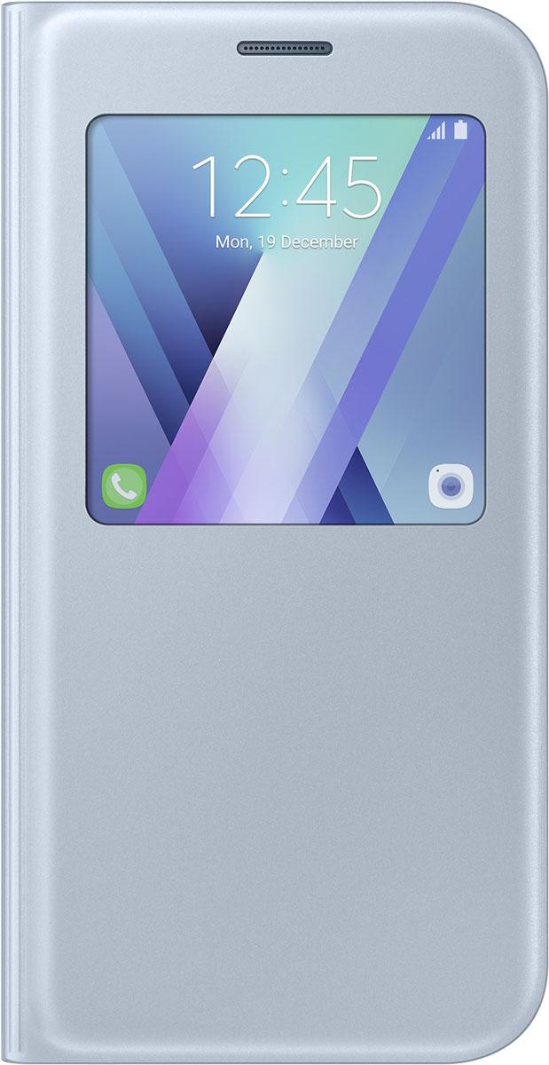 Samsung EF-CA720 S-View Standing чехол для Galaxy A7 (2017), BlueEF-CA720PLEGRUЧехол S-View Standing создан для качественной защиты смартфона Samsung Galaxy A7 (2017) с учетом его особенностей. Он плотно прилегает к девайсу и защищает от пыли и царапин. Небольшое окошко на передней панели позволяет всегда быть в курсе событий - следите за уведомлениями, входящими вызовами и плейлистом, не открывая крышки. Чехол выполнен из материалов высокого качества, приятен на ощупь, не увеличивает габаритов смартфона, подчеркивая его тонкую форму и современный стиль.
