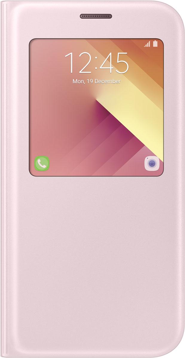 Samsung EF-CA720 S-View Standing чехол для Galaxy A7 (2017), PinkEF-CA720PPEGRUЧехол S-View Standing создан для качественной защиты смартфона Samsung Galaxy A7 (2017) с учетом его особенностей. Он плотно прилегает к девайсу и защищает от пыли и царапин. Небольшое окошко на передней панели позволяет всегда быть в курсе событий - следите за уведомлениями, входящими вызовами и плейлистом, не открывая крышки. Чехол выполнен из материалов высокого качества, приятен на ощупь, не увеличивает габаритов смартфона, подчеркивая его тонкую форму и современный стиль.