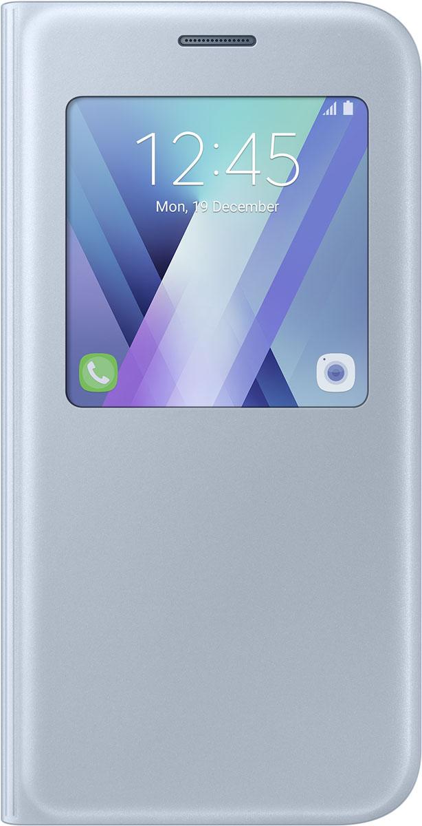 Samsung EF-CA520 S-View Standing чехол для Galaxy A5 (2017), Blue