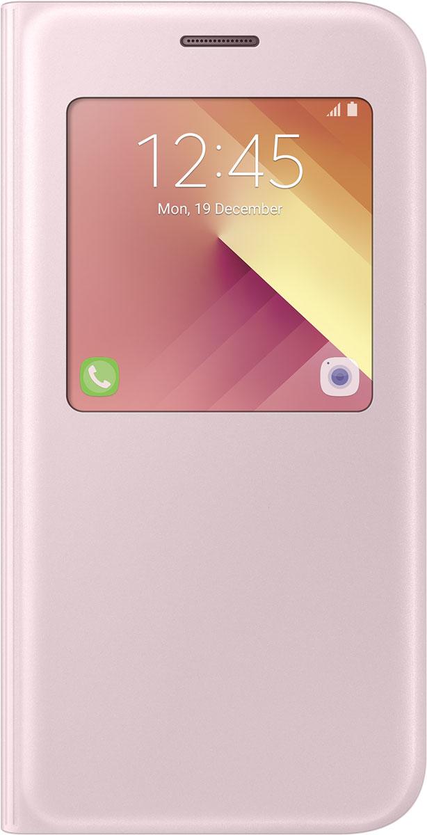 Samsung EF-CA520 -View Standing чехол для Galaxy  (2017), Pink