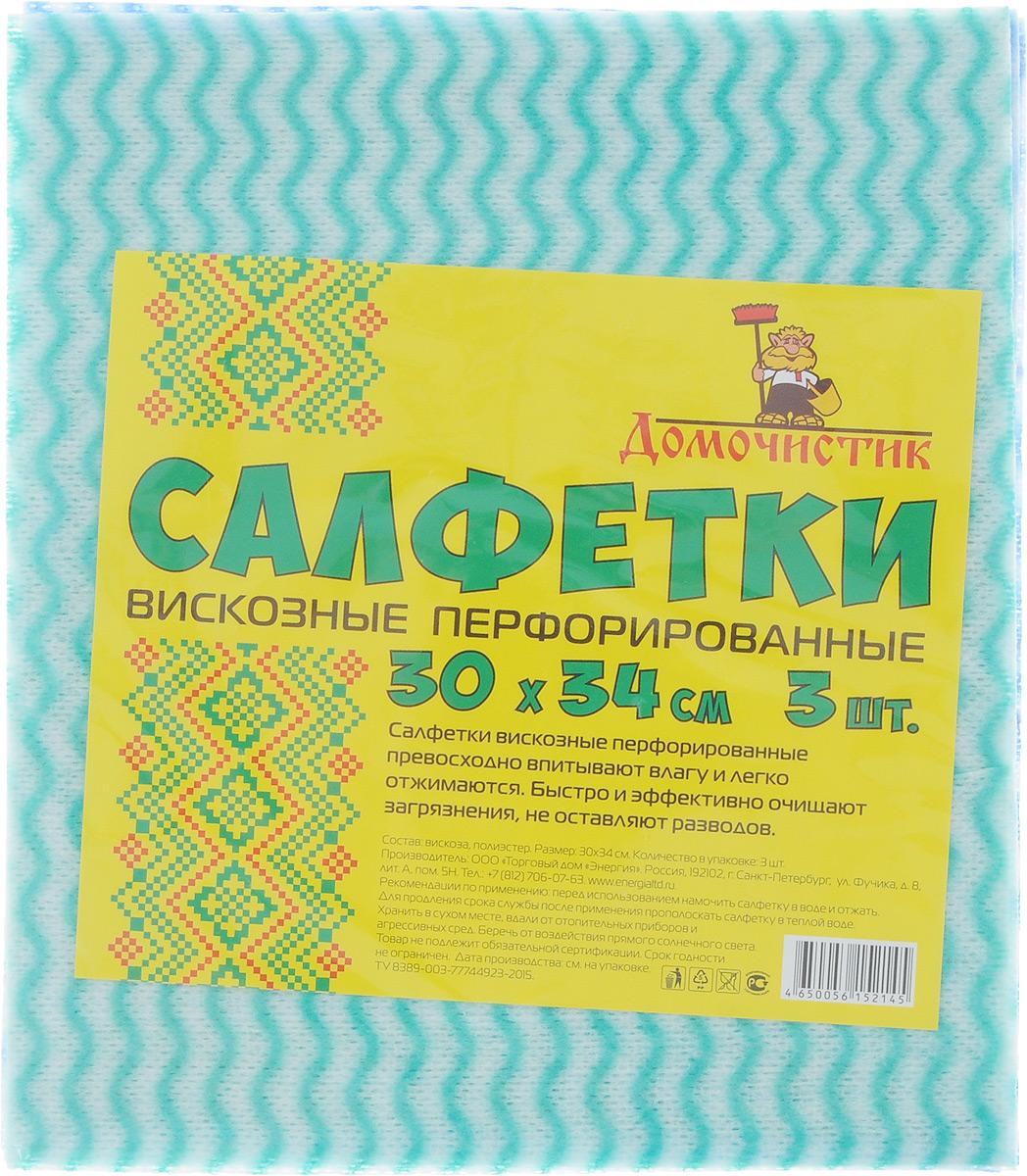 Салфетка для уборки Домочистик из вискозы, перфорированная, цвет: зеленый, синий, белый, 30 x 34 см, 3 шт. 13006 комплект для уборки ecovacs d76