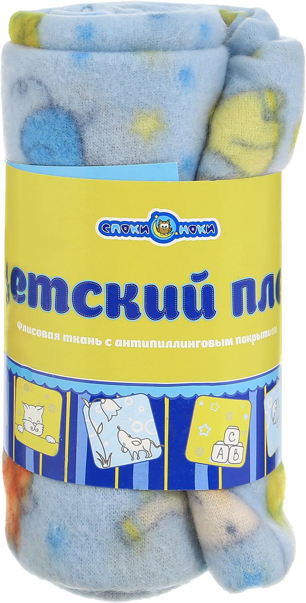 Плед флисовый Baby Nice, цвет: голубой, 100 см х 118 см baby mix детский плед grey page 6